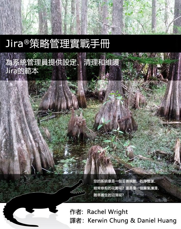 Jira Strategy Admin Workbook Translations